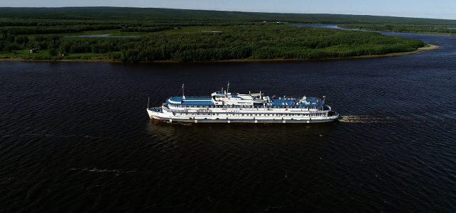 Länder-Menschen-Abenteuer – Auf dem Ob durch Russland – Mit dem Schiff nach Novosibirsk